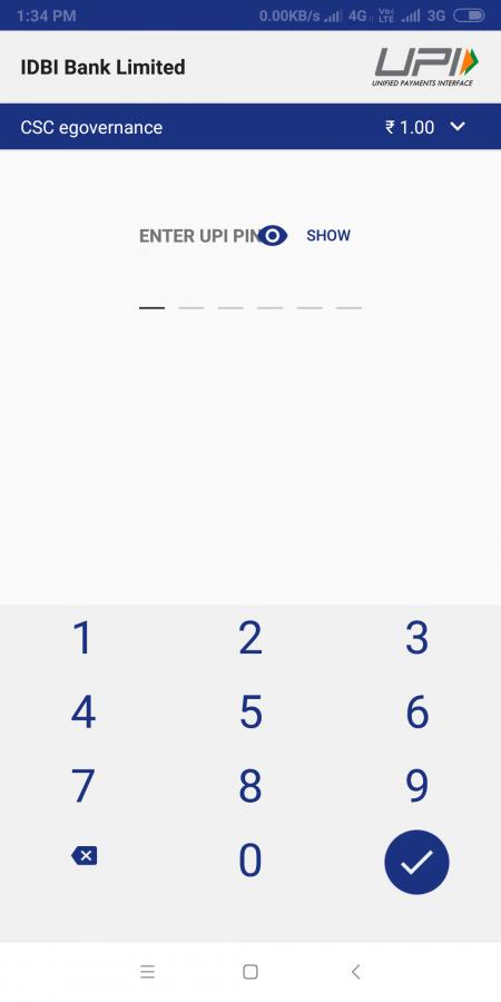 outcome form PMGDISHA Student Outcome form Service Screenshot 2018 12 28 13 34 59 198 in