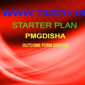 pmgdisha outcome form service