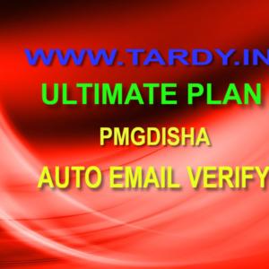 Pmgdisha Email Verify